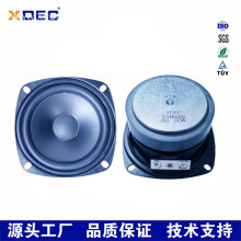 78mm 8ohm 15w max 20w midbass speaker